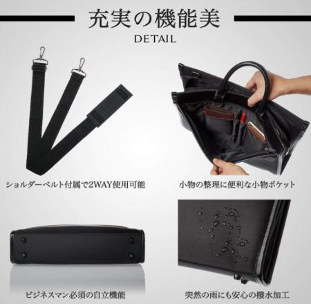 おすすめの安いビジネスバッグ