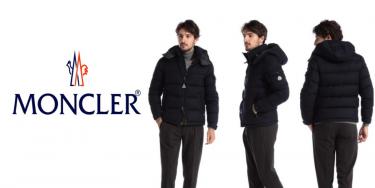 モンクレールのダウンジャケットが大人に人気の4つの理由。おすすめモデルも合わせてご紹介!
