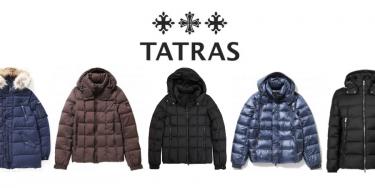 大人の男性を魅了するタトラスのダウンジャケット4つの魅力。