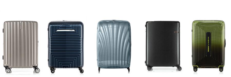 サムソナイトでおすすめのスーツケース