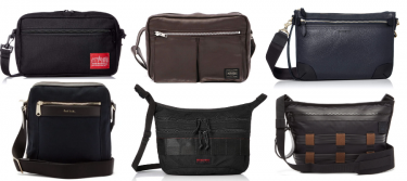 【メンズ】ショルダーバッグの人気ブランド15選を徹底解説。おすすめモデル~お洒落モデルまでご紹介