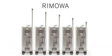 世界中の人から愛されるリモワのスーツケースを徹底解説