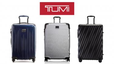 知れば納得。トゥミのスーツケースが愛される秘密