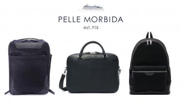 知れば欲しくなる。ペッレモルビダのバッグが大人の男性を魅了する秘密