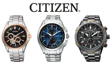 シチズンで人気のメンズ腕時計15選。評判から評価まで徹底解剖!