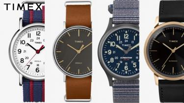 最高品質で低価格。腕時計買うならタイメックスがおすすめの理由。人気モデルや魅力も解説
