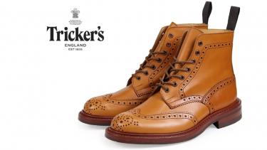 ファッション玄人に愛されるトリッカーズのブーツ。人気モデル〜定番モデルまでご紹介